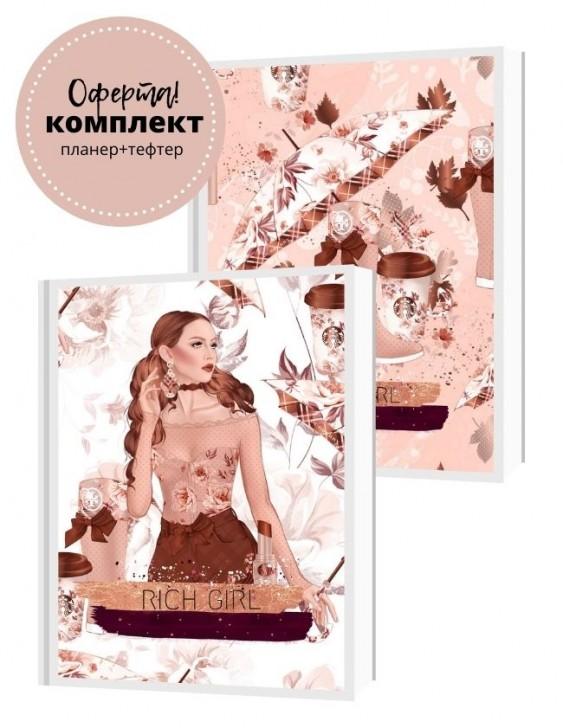 FALL FAIRY КОМПЛЕКТ - планер + тефтер