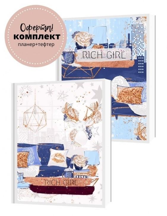 HOME, SWEET HOME КОМПЛЕКТ - планер + тефтер