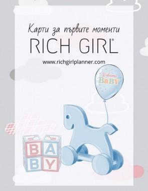 HELLO BABY - КАРТИ ЗА ТВОИТЕ ПЪРВИ МОМЕНТИ ПРЕЗ БРЕМЕННОСТТА