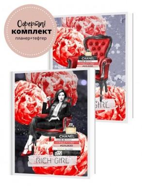 BOSS BABE КОМПЛЕКТ - планер + тефтер