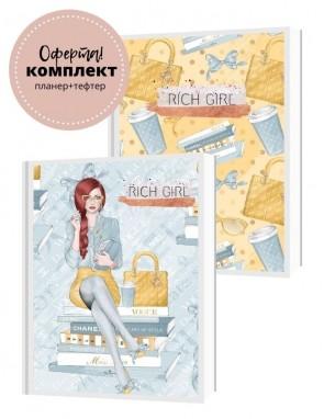 CAREER GIRL КОМПЛЕКТ - планер + тефтер